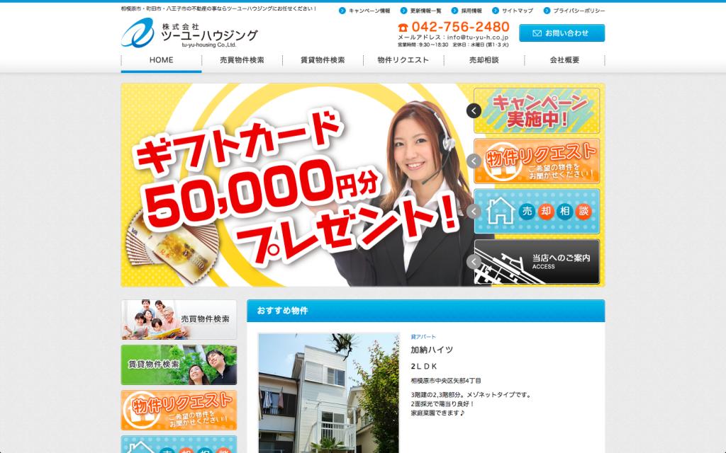 20140527114142tu-yu-h02