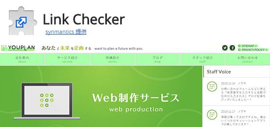 007_0000s_0001_Link Checker