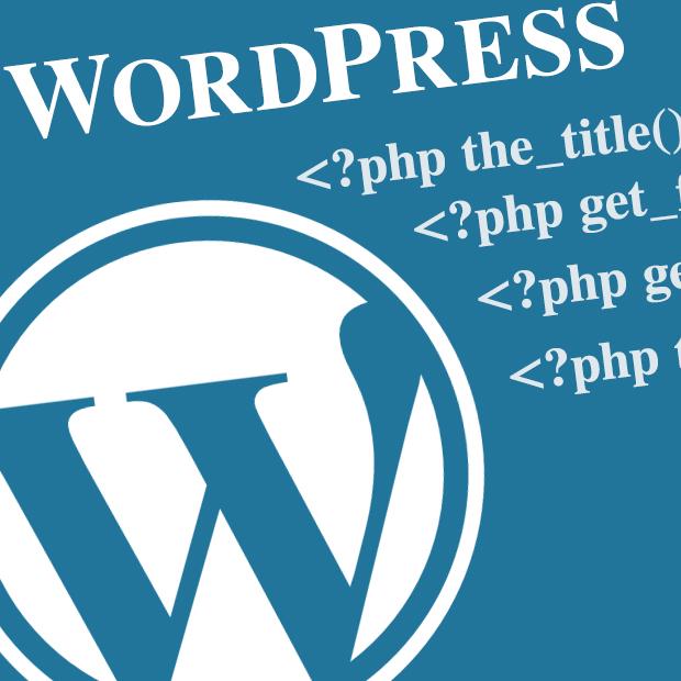 使用頻度の高い WordPressテンプレートタグの 解説と使い方[入門編]